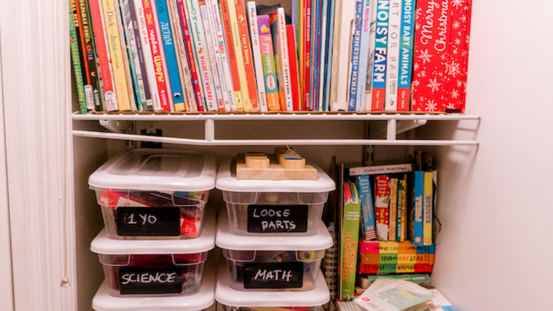homeschool room organization for small spaces